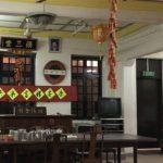 Teo chew hul guan (4)